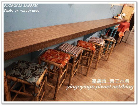 嘉義市_栗子小巷20120118_R0050560