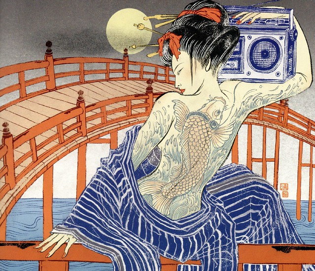Now Hear This 2 by Yuko Shimizu (2007)