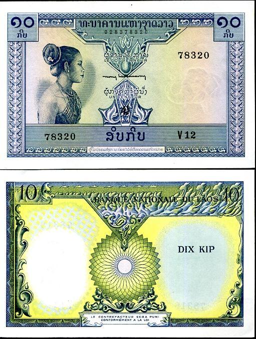 10 Kip Laos 1962, Pick 10