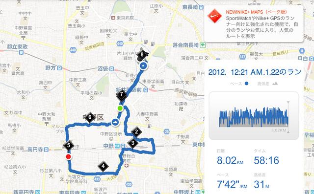 スクリーンショット(2012-01-21 1.48.23)