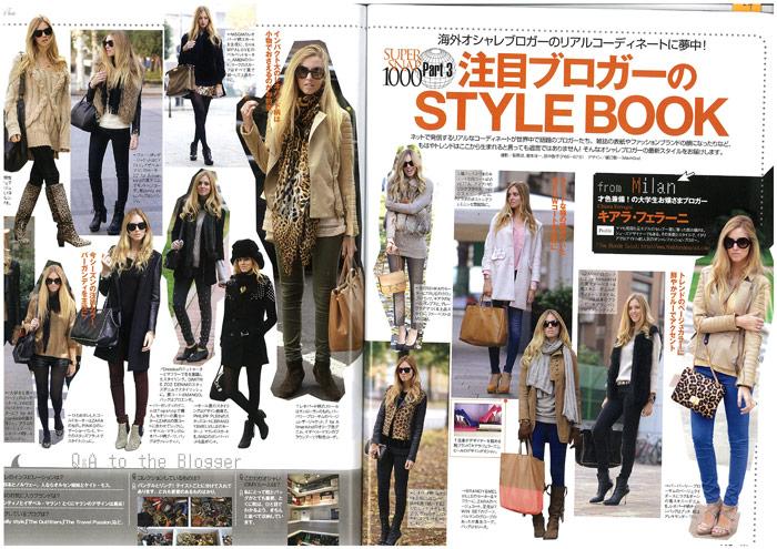 Gisele Magazine