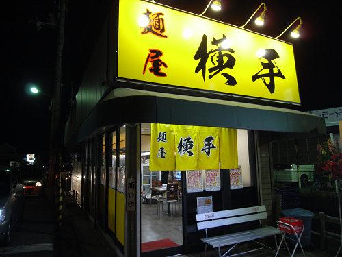 麺屋横手@奈良市-01