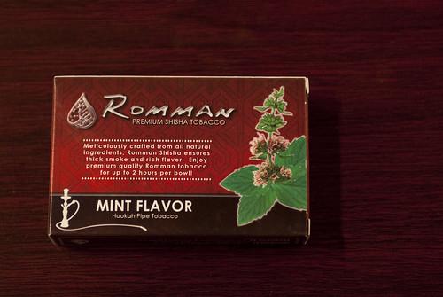 ローマン(Romman)ミント