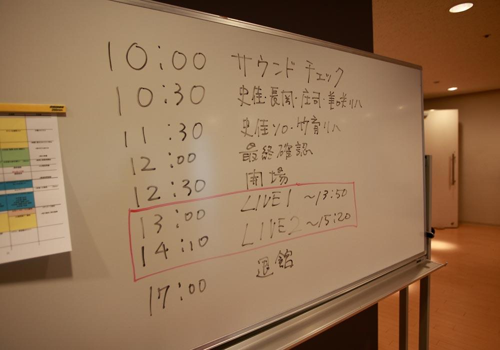 0121fumiyoshi-live01