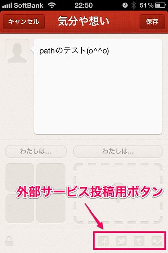 path1-6