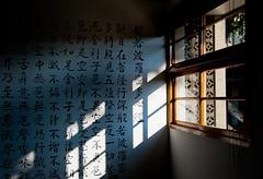 2012-01-19~21台南、鹿港古蹟巡禮
