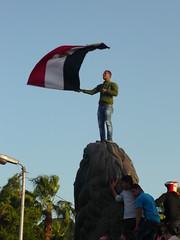 Kasr el Nil