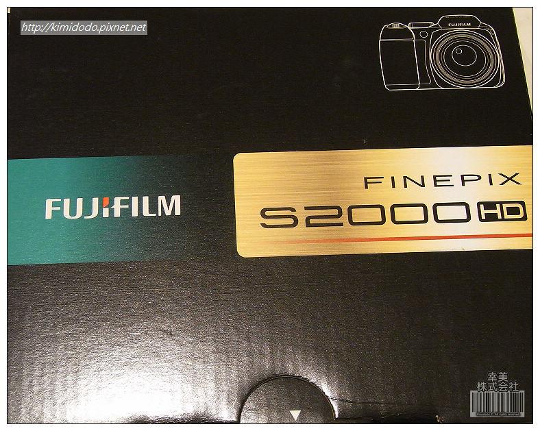 fujifilm s2000hd (10)