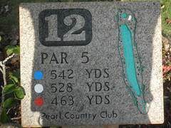 Pearl Country Club 050