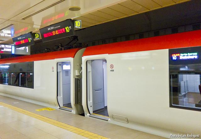 JRPass-Narita-8