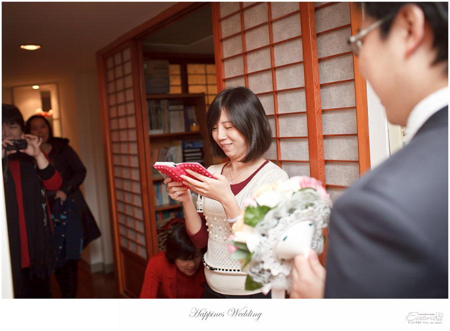 婚禮紀錄 婚禮攝影_0090
