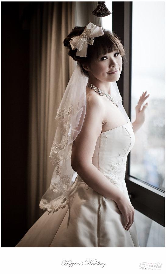 婚禮紀錄 婚禮攝影_0170