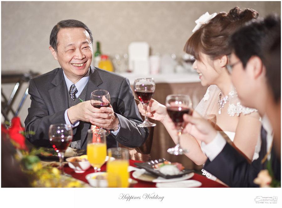 婚禮紀錄 婚禮攝影_0187