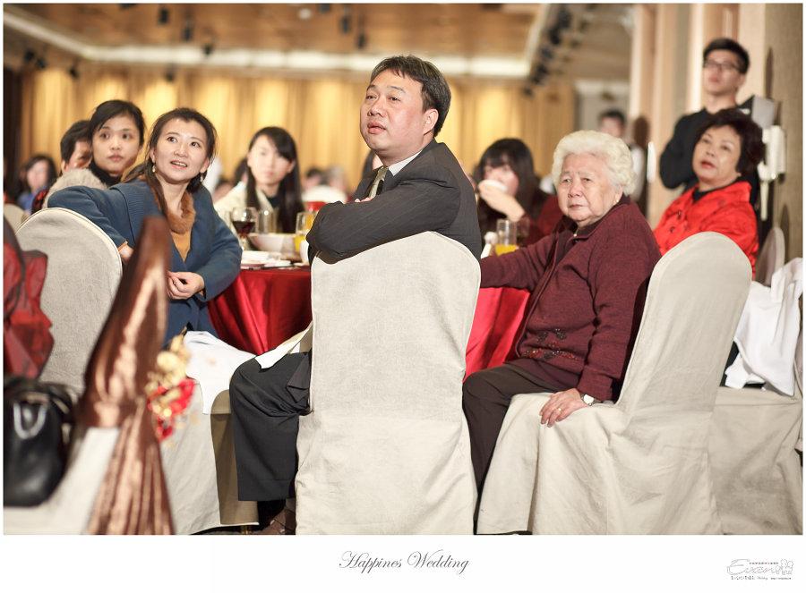 婚禮紀錄 婚禮攝影_0203