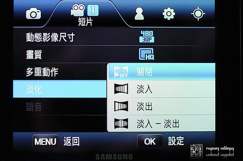 Samsung_NX200_video_02