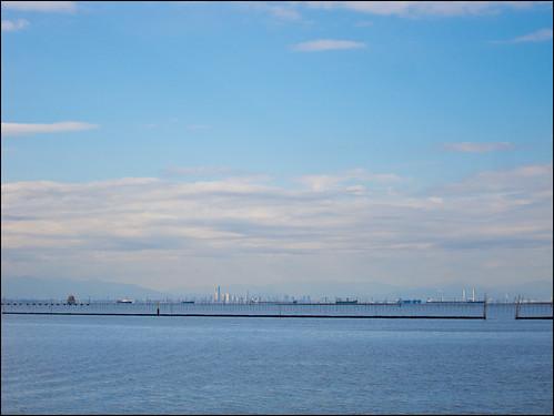 A lo lejos, se ve Yokohama