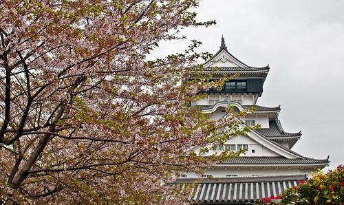 Kokura Kitakyushu