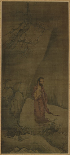 Liang Kai: Sakyamuni Descending the Mountain after Asceticism