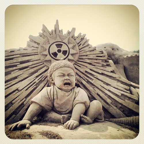 Antinuclear Power Sand Sculpture. #taiwan #nantou #sand #art