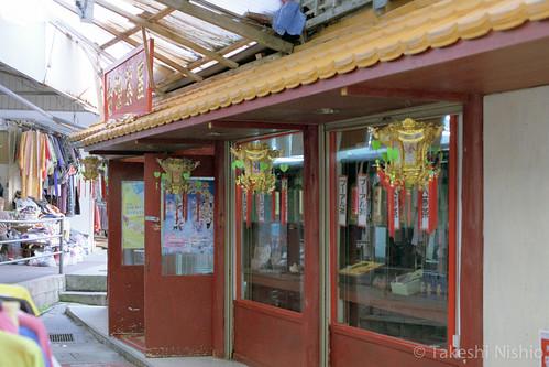 台湾茶屋 / Taiwan Chaya (cafe)