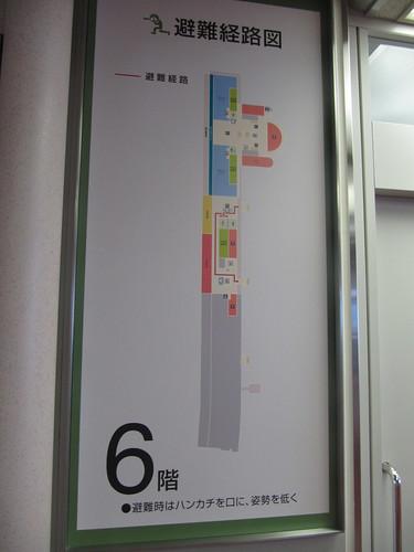 京都競馬場の6階のフロアマップ