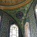 Small photo of The Harem at Topkapi Palace