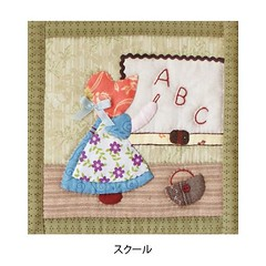 art, pattern, textile, needlework, cross-stitch,