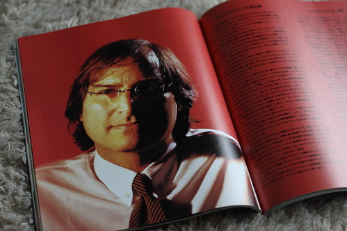 Steve Jobs (WIRED Japan - June,1997).