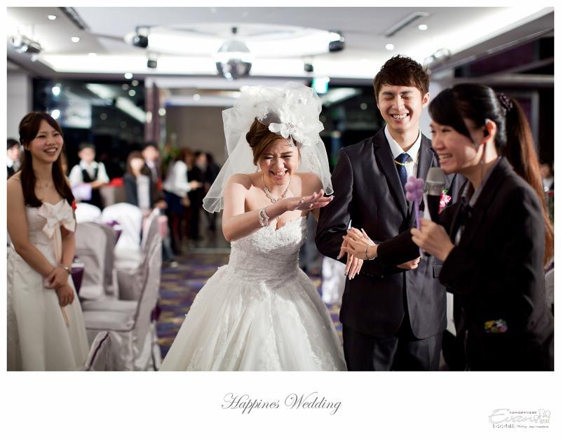 [婚禮攝影] 威智&佳慧  婚禮紀錄_0197