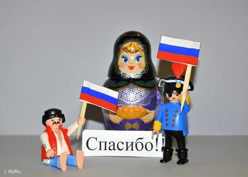 Rusia!