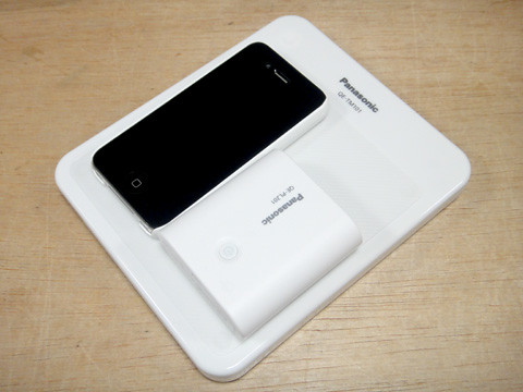 chargepad1-18