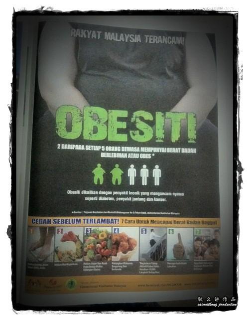 Obesiti - Obesity