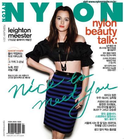 NYLON__February_20111