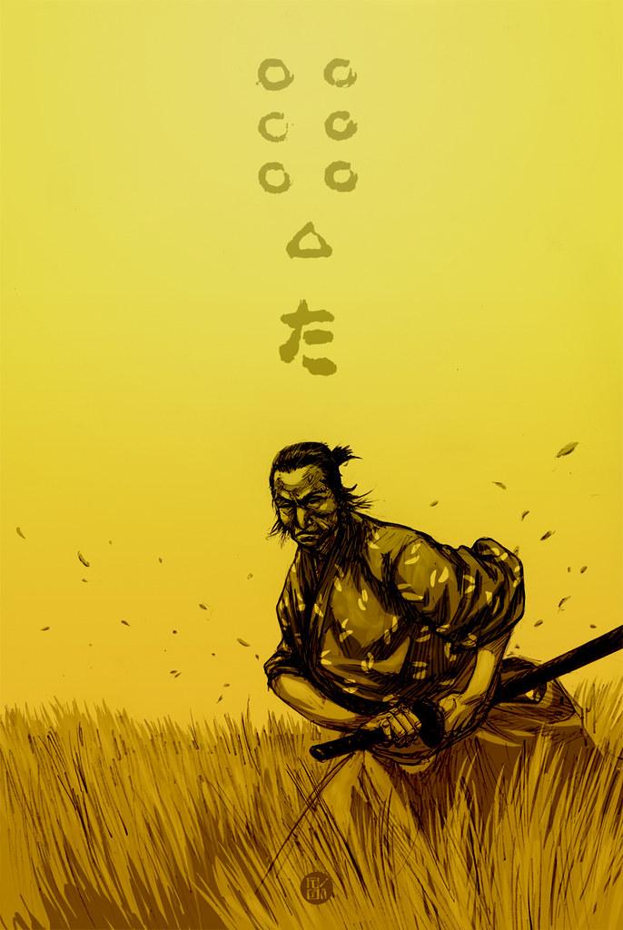 Kurosawa for BNN