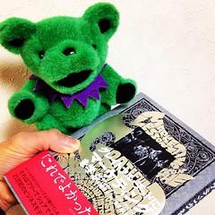 koala(0.0), teddy bear(1.0), textile(1.0), stuffed toy(1.0), toy(1.0),