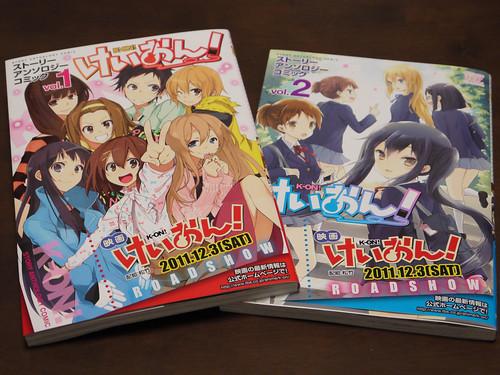 けいおん!ストーリーアンソロジーコミック 1,2巻