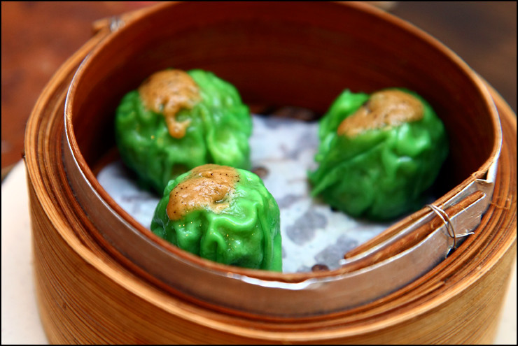 steamed-pepper-dumplings
