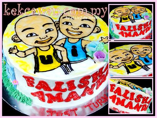 Cake Cartoon Drawing KEKCAWANCOMMY