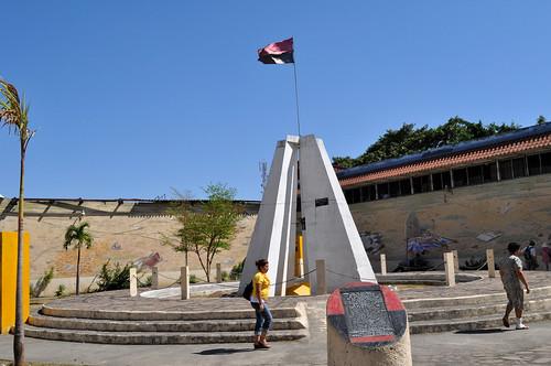 Mausoleo de los Héroes y Mártires