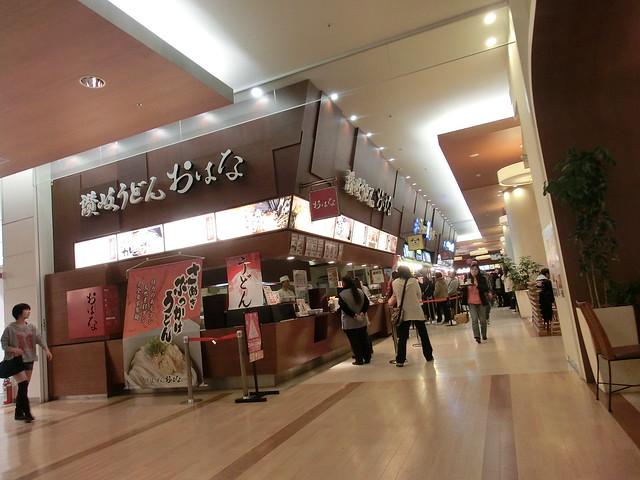 讃岐うどん おはな - Mori Food Court - AEON Lake Town (イオンレイクタウン フードコート) 埼玉越谷