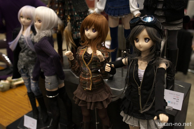 DollsParty26-DSC_8990