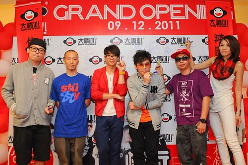 大嘴叭 Loud Speaker Karaoke Grand Opening @ First Subang : 林健輝 Eric Lim, 慢行 Manhand