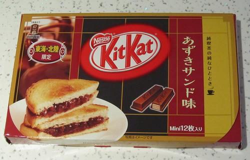 Azuki Sandwich (あずきサンド) Kit Kats (Nagoya)