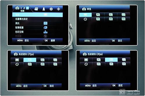 Samsung_NX200_menu_06