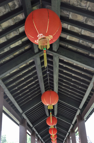 Alignment of Chinese lanterns