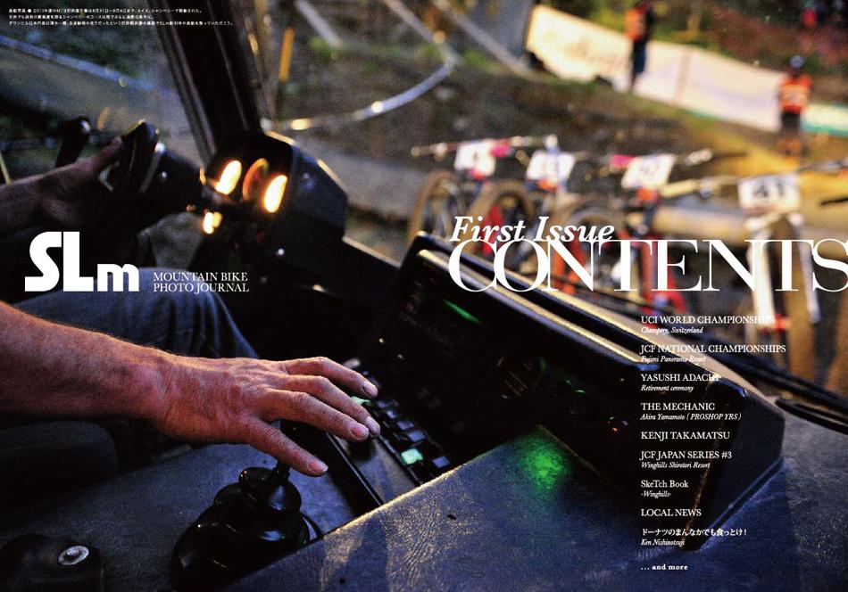 SLm01_contents_A