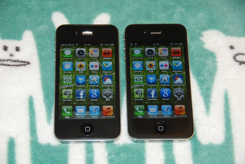 iPhone4S & iPhone4