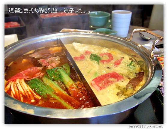 銀湯匙 泰式火鍋吃到飽 12