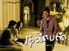 [Poster for Nanban]
