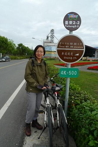 Chishang, Taiwan